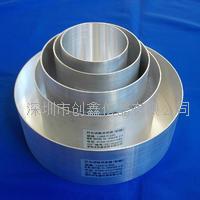 GB4706.22图101灶头试验用容器|标准电灶测试铝锅 GB4706.22图101