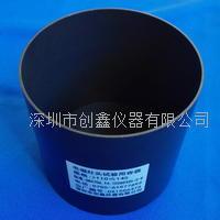 GB4706.14灶头试验用容器|标准测试低碳钢锅|灶台测试钢锅