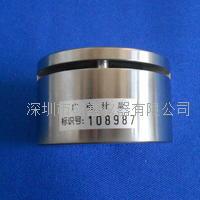 EN50075欧标插头插座量规|欧标插头量规|欧标插座量规