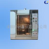 材料阻燃试验设备 CX-S16