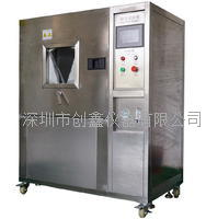 PLC触摸屏智能控制系统砂尘试验箱(1立方) CX-SC1000