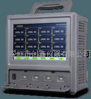 TP9000多路通道温度记录仪 8/16/24/32/40/48/56/64多路数据记录仪 TP9000