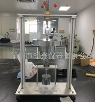 IEC884-1、GB2099.1、VDE0620插头线压缩试验装置 CX-Y150