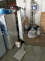 深圳创鑫GB2099.1插头插座摆锤冲击试验机  CX-GB125
