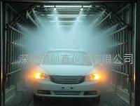 深圳创鑫汽车淋雨试验室(定制型) CX-IPCAR