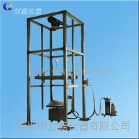 GB4208-IP防水防尘试验设备 CX-GB4208