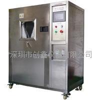 深圳创鑫触屏式CX-IPX56砂尘试验箱