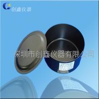 能效测试标准锅 GB4706.14图104