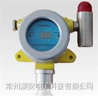 漏氯报警仪 SA-3003-CL2