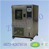 可程式恒温恒温机 ZB-TH-S-120Z