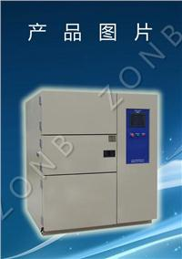 三箱式风冷循环冷热冲击试验箱 ZB-TC-100D