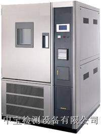 高温高湿试验箱 ZB-TH-80Z