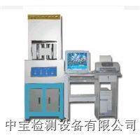 电脑型无转子硫化仪 ZB-4010B