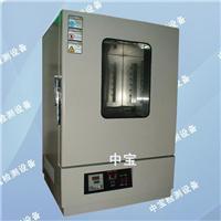 高溫帶轉盤老化測試試驗箱 ZB-TL-72