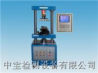 立式可显示力值插拔测试 ZB-CB-8818