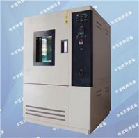 高溫低溫測試箱 ZB-T-150Z
