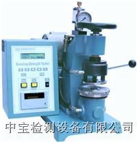 纸箱耐破度 ZB-PL-100A