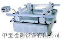 震动试验台 ZB-MZ-100