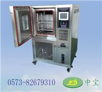单点式恒温恒湿试验箱嘉兴杭州上海苏州 ZB-TH-150G