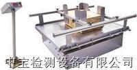振动试验台 ZB-MZ-100  ZB- MZ-200  ZB-MZ-300  ZB-MZ-600  ZB-MZ