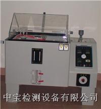 盐雾腐蚀机 ZB-Y-90