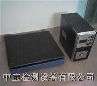 单向电磁振动台 ZB-F