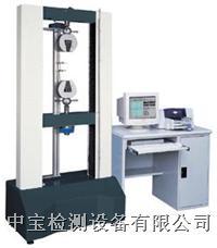 线材拉力测试标准 ZB-500N