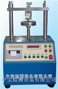 电控环压强度试验机 ZB-HY