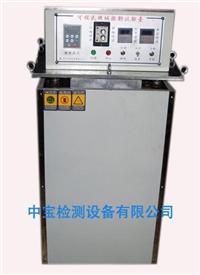 機械振動試驗臺 ZB-JZ-70