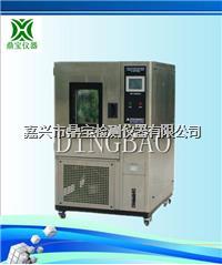 高低温湿热交变试验箱 DB-TH-S-150Z