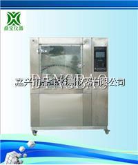 淋雨试验箱 DB-XLY-1000