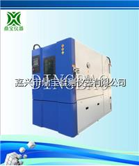 低温试验箱 ZB-T-150G