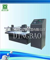 多种规格模拟运输振动试验台 ZB-MZ-100/200/300/600/1000