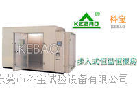 步入式高低温试验房 ZB-T-6000G