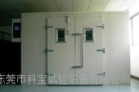 步入式恒温恒湿房 ZB-TH-S-B4(2*2*1m)