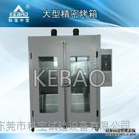 各種精密烤箱 KB-TL-72L