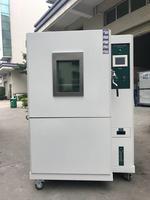 温度快速变化试验箱 ZB-TH-120Z