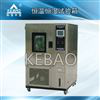 快速温度变化试验箱 KB-T-S-80 、KB-T-S-150 、KB-T-S-225、 KB-T-S-408 、
