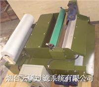 磨床过滤系统 rfgl5