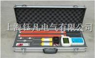 YF9001A无线高压核相仪