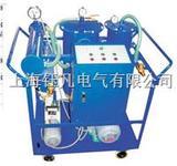YFZLY系列真空滤油机