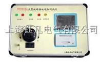 YF2018A大型地网接地电阻测试仪