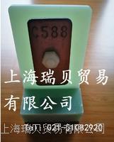 美国标准GM9540P盐雾参比试样
