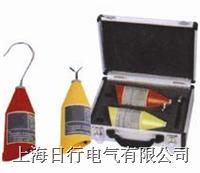 RXHX-2000无线核相仪 RXHX-2000