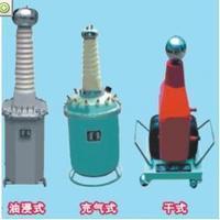 轻型交直流高压试验变压器 RXY