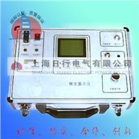 智能微水仪 RXGMS