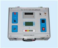 电容电感仪-上海日行 RXL-300