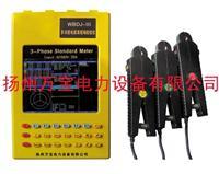 三相多功能电能表检验装置
