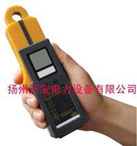 便攜式單相電能表校驗裝置