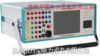 微机继电保护校验装置